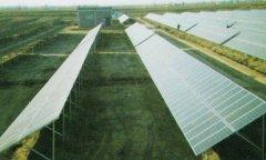 光伏太阳能支架安全问题