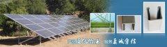 太阳能支架的耐久性与轻