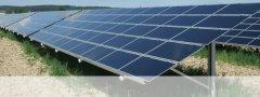 什么样的光伏太阳能支架