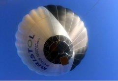 首款太阳能热气球试飞成