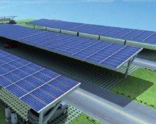 太阳能车棚支架,发电充