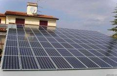 三维钢构-太阳能屋顶支架