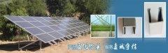 太阳能光伏支架5重风险