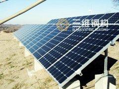 U型太阳能光伏支架的优点