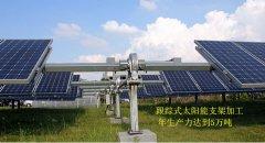 客户重点关注光伏太阳能