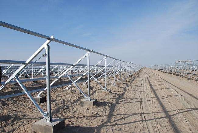 C型钢太阳能光伏支架