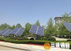 太阳能光伏支架产品基本