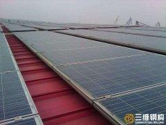不同类型的屋顶太阳能光